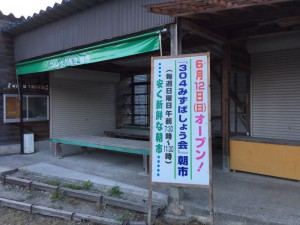 20160612